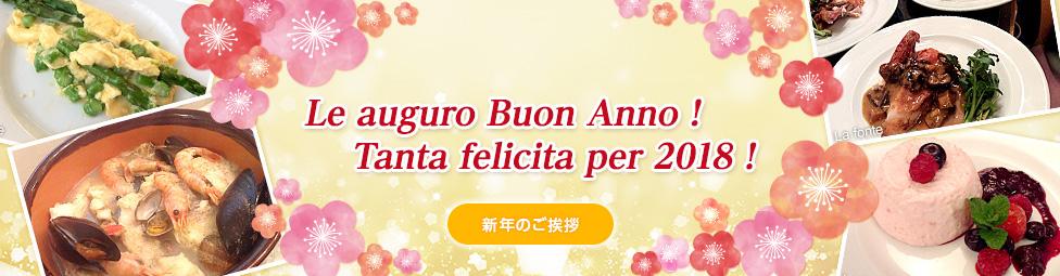 Le auguro Buon Anno ! Tanta felicita per 2018 !